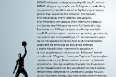 basket_leaflet_low-4