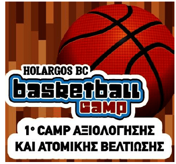 basket camp