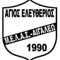 ΜΕΛΑΣ Άγιος Ελευθέριος