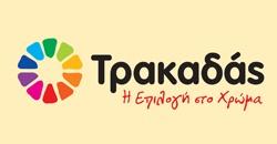 TRAKADAS_WEB